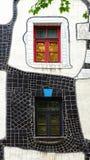 KunstHausWien. Museum Hundertwasser in Wien Royalty Free Stock Photos