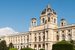 Kunsthistorisches博物馆(艺术馆艺术的历史或博物馆)在维也纳 免版税库存照片