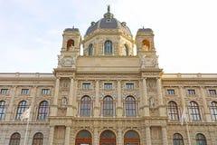 Kunsthistorisches-Museum Art History Museum in Quadrat Marie-Theresien Platz in Wien, Österreich stockbilder