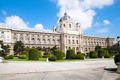 Kunsthistorisches museum with beautiful garden Royalty Free Stock Photo