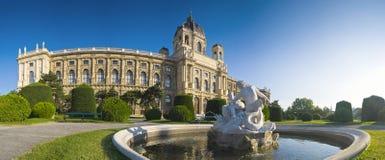 Kunsthistorisches muzeum Wiedeń Zdjęcia Royalty Free