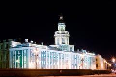Kunstkamera博物馆水平的夜视图圣徒的Peterburg,俄罗斯 免版税库存图片