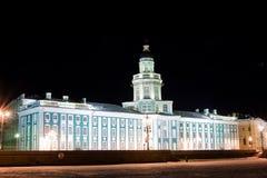 Kunstkamera博物馆水平的夜视图圣徒的Peterburg,俄罗斯 免版税图库摄影