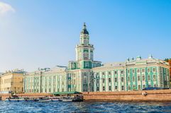 Kunstkamera building at the University embankment of Neva river in Saint Petersburg, Russia - facade view Royalty Free Stock Photos