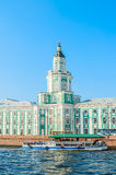 Kunstkamera building at the University embankment of Neva river in Saint Petersburg, Russia Royalty Free Stock Images