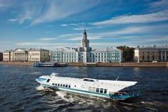 Kunstkamera museum, St. Petersburg Stock Photos