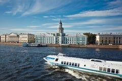 Kunstkamera museum, St. Petersburg Royalty Free Stock Image