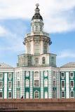 Kunstkamera museum, St Petersburg, Ryssland arkivfoton