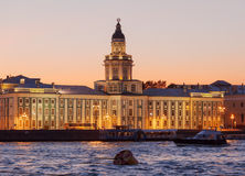 Kunstkamera and Neva river, Saint Petersburg Stock Photos
