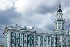 Kunstkamera St Petersburg Obraz Stock