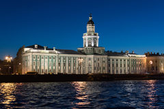Kunstkammer on the banks of Neva River in St. Petersburg, Russia Royalty Free Stock Images