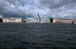 Kunstkammer i St Petersburg Arkivbilder