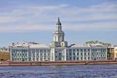 Kunstkammer museum in Saint Petersburg, Russia. Royalty Free Stock Photos