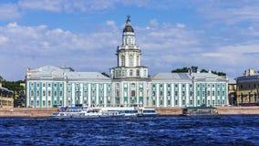 Kunstkammer-Museum von St Petersburg, Russland Lizenzfreie Stockfotos