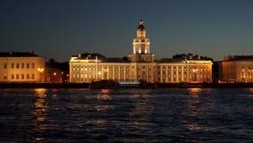 Kunstkammer op Neva in St. Petersburg bij nacht Stock Fotografie