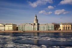 Kunstkammer in Petersburg Stock Photo