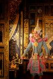 Kunstkultur Thailand-Tanzen in verdecktem khon in Literatur ramayana, thailändischer klassischer Affe maskiert, Khon, Thailand lizenzfreie stockfotografie