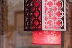 Kunstmatige lamp Royalty-vrije Stock Afbeelding