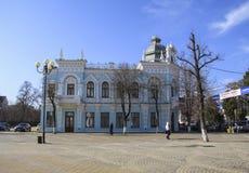 Kunstmuseum van Krasnodar Stock Afbeelding