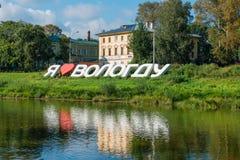 Kunstvoorwerp met inschrijving I liefde Vologda royalty-vrije stock afbeelding
