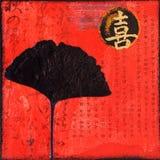 Kunstwerk Azië Stock Afbeelding