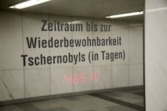 Kunstwerk Wiens U-Bahn Lizenzfreies Stockfoto