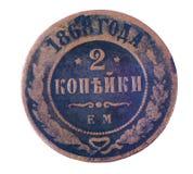 Kupfermünze Lizenzfreie Stockbilder