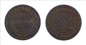 Kupfermünze des russischen Reiches Lizenzfreies Stockfoto