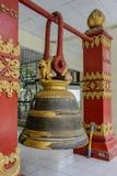 Kupferne Glocke in Thar DU Kan Pagoda, Rangun, Myanmar Lizenzfreie Stockbilder