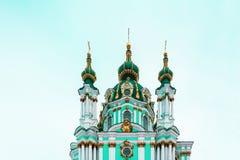 Kupol Andriivska ortodox för kristen kyrka i Kyiv, Ukraina Royaltyfria Bilder