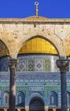 Kupol av för moskétempel för vagga den islamiska monteringen Jerusalem Israel Arkivbilder