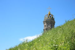 Kupol av kyrkan Arkivbilder