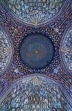 Kupol av moskén, orientaliska prydnadar, Samarkand royaltyfria foton