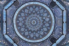 Kupol av moskén, orientaliska prydnadar, Samarkand Arkivbild