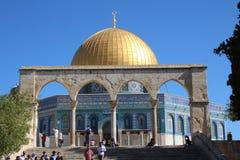 Kupol av vagga - tempelmontering - Jerusalem - Israel Arkivfoto