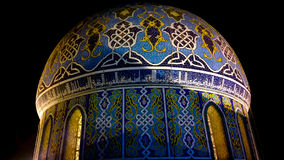 Kupol Fardous Mosque Royaltyfri Fotografi