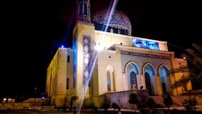 Kupol Fardous Mosque Royaltyfria Foton