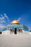kupol israel jerusalem Arkivbilder