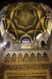 Kupol på mihraben i moskén av Cordoba Arkivbild