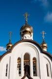 Kupolen av den kristna kyrkan Arkivbilder
