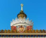 Kupolen - krona av paviljongen Ukraina, utställningen av prestationer av nationell ekonomi Royaltyfri Bild