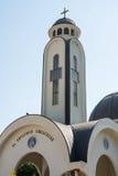 Kupoler av kyrkan av St Vissarion av Smolyan i Smolyan i Bulgarien Royaltyfri Foto