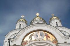 Kupolerna av kyrkan av omgestaltningen med patchworken Royaltyfria Bilder