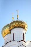 kupolguld Arkivbilder