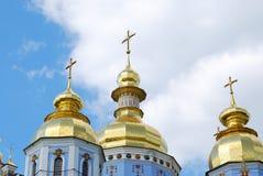 kupolguld Royaltyfri Bild