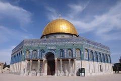kupolisrael jerusalem rock Arkivfoto