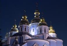 kupolnatt Fotografering för Bildbyråer