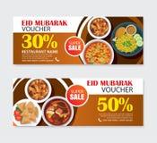 Kupong för Eid Mubarak försäljningsbaner med matbakgrund Ramadan Ka stock illustrationer