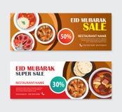 Kupong för Eid Mubarak försäljningsbaner med matbakgrund Ramadan Ka vektor illustrationer