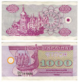 Kupons der Banknote 1000 lizenzfreie stockbilder